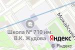 Схема проезда до компании Гармония в Москве