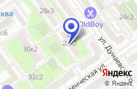 Схема проезда до компании ТФ МЕГАБЛОК в Москве