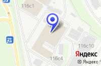 Схема проезда до компании ПТФ ИНФРОСТ в Дмитрове