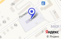 Схема проезда до компании ДЕТСКИЙ САД ЗВЕЗДОЧКА в Талдоме