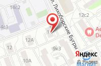 Схема проезда до компании Альфацентр в Москве