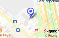 Схема проезда до компании ТФ ГРАДЪ ОПТИМ в Москве