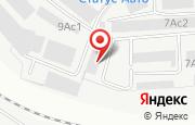 Автосервис Газпарт 95 в Москве - Ильменский проезд, 7ас1: услуги, отзывы, официальный сайт, карта проезда