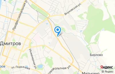 Местоположение на карте пункта техосмотра по адресу Московская обл, г Дмитров, ул Бирлово Поле, д 30
