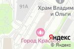 Схема проезда до компании Наватор в Москве