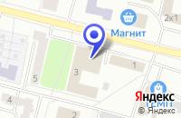 Схема проезда до компании КЛИМОВСКАЯ ДЮСШ в Климовске