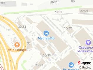 Аренда помещения свободного назначения 316.7 м2 в бизнес-центре, метро Студенческая