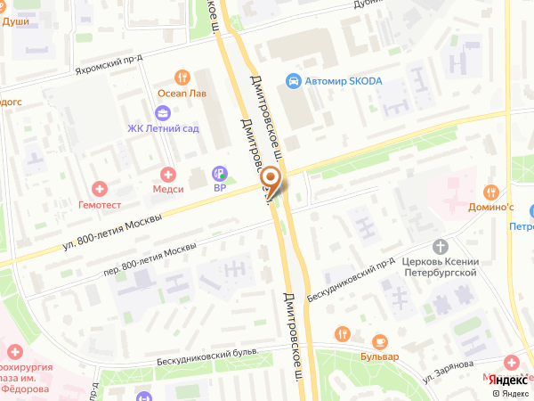 Остановка ВИСХОМ в Москве