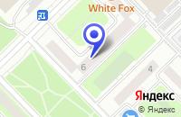 Схема проезда до компании МЕБЕЛЬНЫЙ МАГАЗИН ЛАГОС в Москве