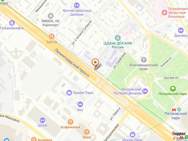 Остановка Ул. Серегина в Москве