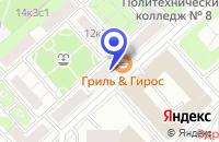 Схема проезда до компании КОМПЬЮТЕРНЫЙ МАГАЗИН BOSTON PC в Москве