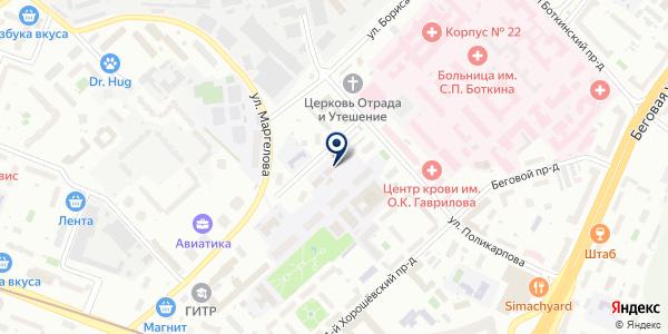 ПРОМЫШЛЕННО-СТРОИТЕЛЬНОЕ УПРАВЛЕНИЕ № 7 ГЛАВНОЕ КЭУ на карте Москве