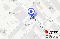 Схема проезда до компании АМРИКОН в Москве