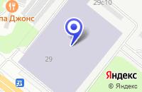 Схема проезда до компании АЗС СУВЕНИР в Москве