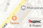 Схема проезда до компании D-stance в Москве