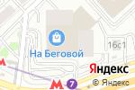 Схема проезда до компании Брошьхолл в Москве