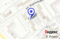 Схема проезда до компании КБ ДИАМОНД-БАНК в Москве