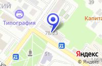 Схема проезда до компании ПОДОЛЬСКАЯ ДЕТСКАЯ ПОЛИКЛИНИКА № 1 в Подольске