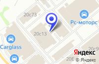 Схема проезда до компании КОМПЬЮТЕРНАЯ ФИРМА СЕРВЕРНЫЕ СИСТЕМЫ в Москве