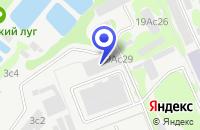 Схема проезда до компании АВТОСЕРВИСНОЕ ПРЕДПРИЯТИЕ ДЭУ-ГАРАНТИЯ в Москве