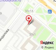 Федеральная служба по надзору в сфере транспорта РФ