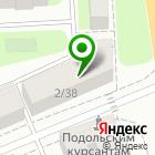Местоположение компании Магнолия