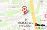Схема проезда до компании Магнолия в Подольске