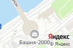 Схема проезда до компании Бюро Деловая Канцелярия в Москве