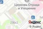 Схема проезда до компании Сухой в Москве