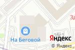 Схема проезда до компании Визаж в Москве