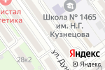 Схема проезда до компании Сфера-Клиник в Москве