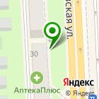 Местоположение компании Секонд-хенд