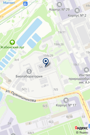 Холдинговая компания соколовская сайт северская судоходная компания официальный сайт