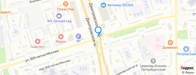 улица 800-летия Москвы