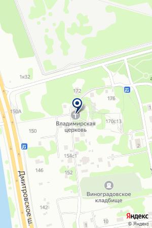 ХРАМ ВЛАДИМИРСКОЙ ИКОНЫ БОЖИЕЙ МАТЕРИ на карте Москвы