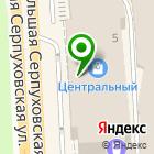 Местоположение компании Way-Project