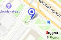 Схема проезда до компании АО АГРОПРОМЫШЛЕННАЯ ФИРМА КАРГИЛ в Москве
