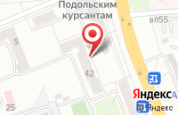 Схема проезда до компании Центр красоты и здоровья в Подольске