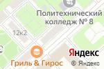 Схема проезда до компании Марафетъ в Москве