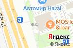 Схема проезда до компании Дом вверх дном в Москве