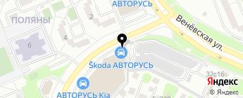 Фольксваген Центр Бутово на карте Москвы
