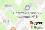Схема проезда до компании Цветочная 24 в Москве