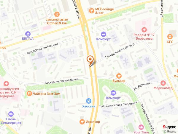 Остановка Бескудниково в Москве