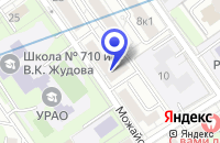Схема проезда до компании ТФ АБРИС в Москве