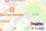 Схема проезда до компании FMAService в Москве