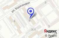 Схема проезда до компании УЧЕБНЫЙ ЦЕНТР АКАДЕМИЯ РАЗВИТИЯ БЫТОВЫХ УСЛУГ в Москве