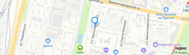 улица Черногрязская 2-я