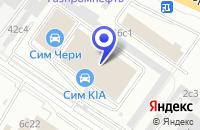 Схема проезда до компании АВТОСИЛА в Москве