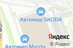 Схема проезда до компании Автомир Богемия в Москве