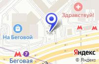 Схема проезда до компании МЕБЕЛЬНЫЙ МАГАЗИН ГРАНД-ЛЮКС в Москве
